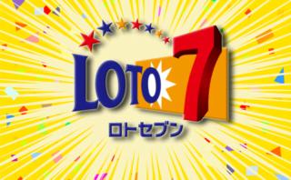 幸運のロト7